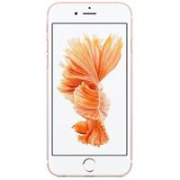 apple-iphone-6s-200x200